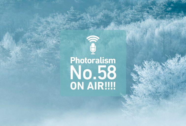 Photoralism No.58