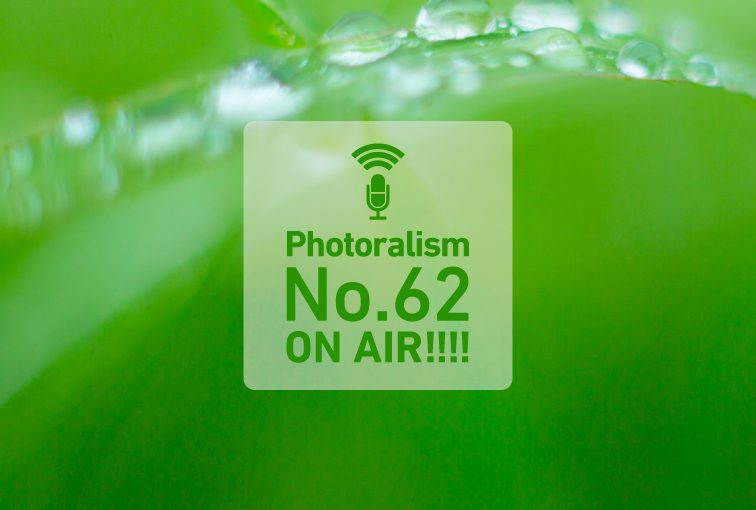 Photoralism No.62