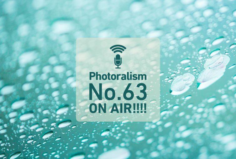 Photoralism No.63