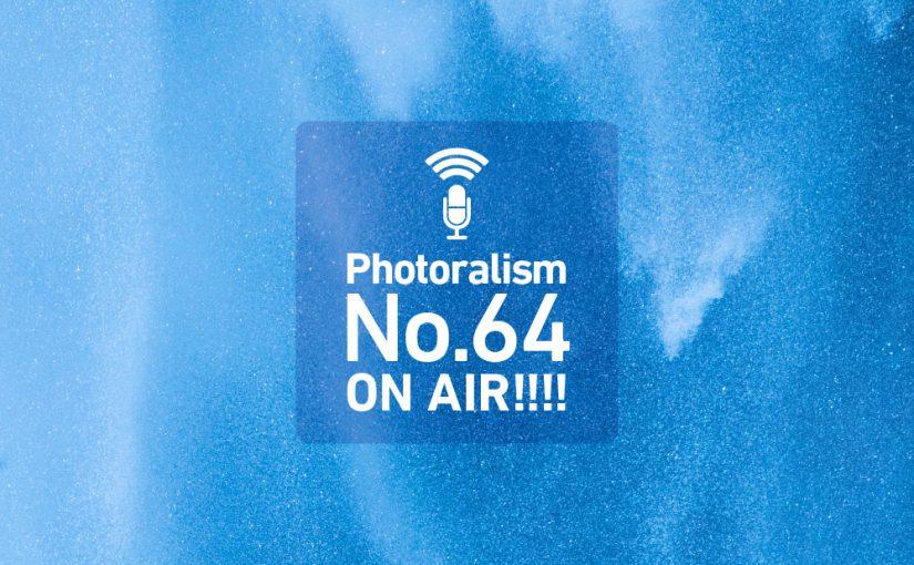 Photoralism No.64