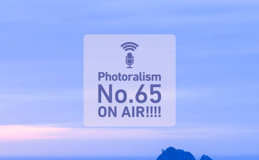 Photoralism No.65