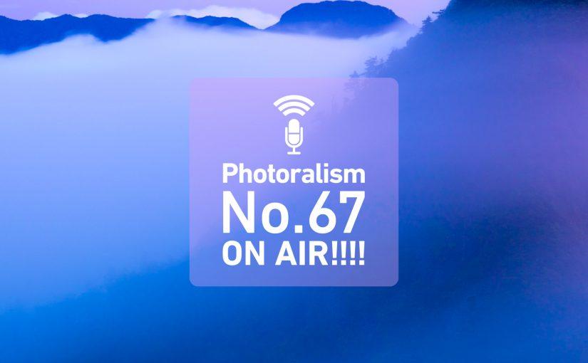 Photoralism No.67