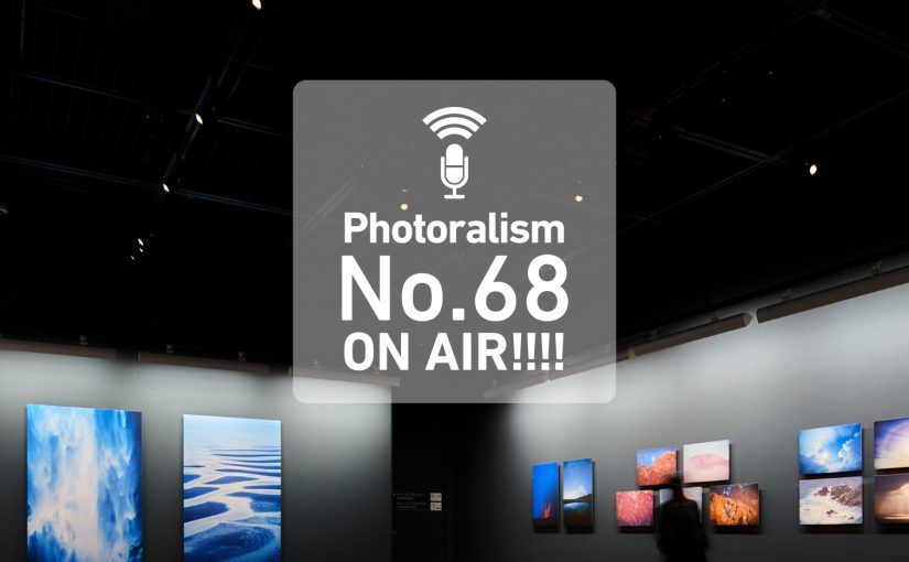 Photoralism No.68