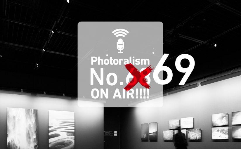 Photoralism No.69