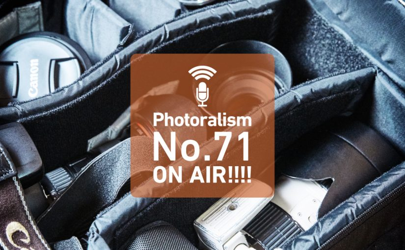 Photoralism No.71