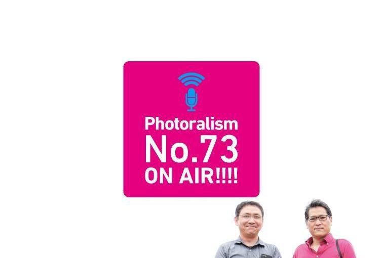 Photoralism No.73