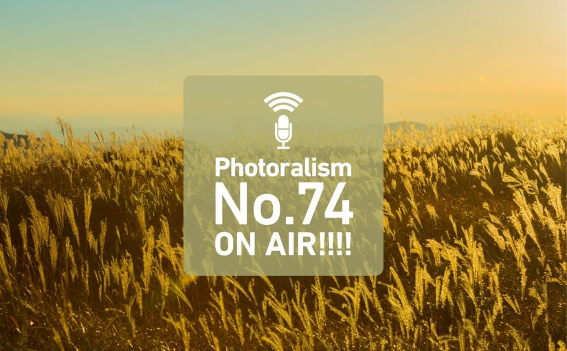 Photoralism No.74