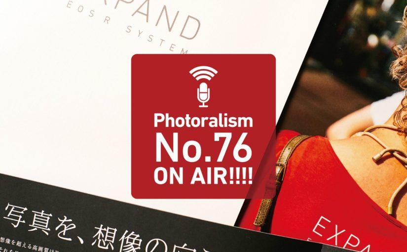 Photoralism No.76