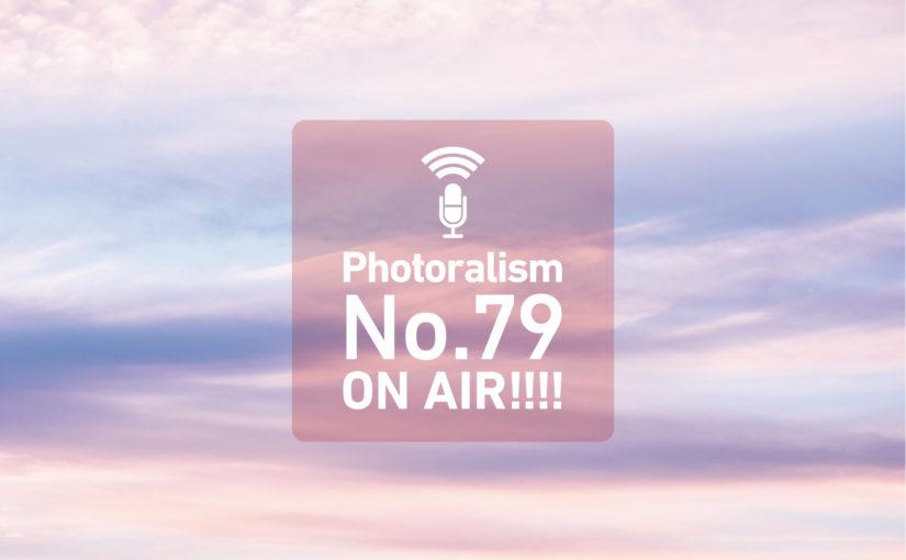 Photoralism No.79