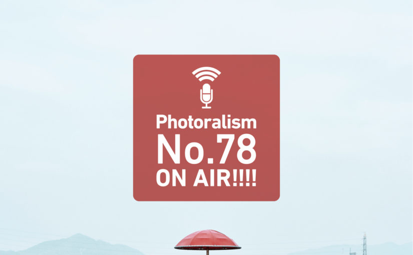 Photoralism No.78