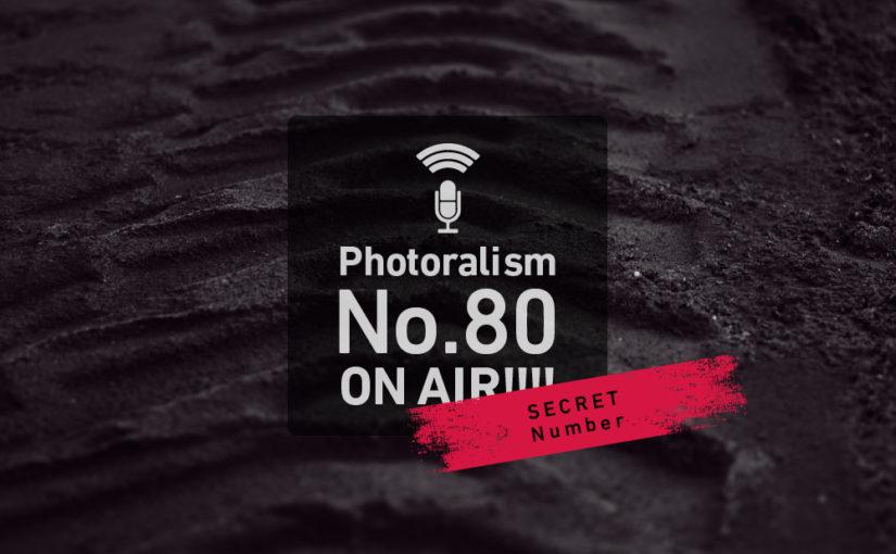 Photoralism No.80
