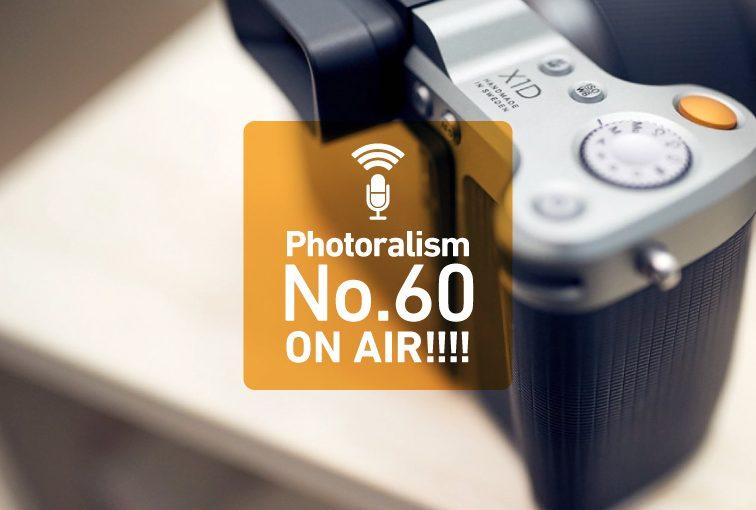 Photoralism No.60