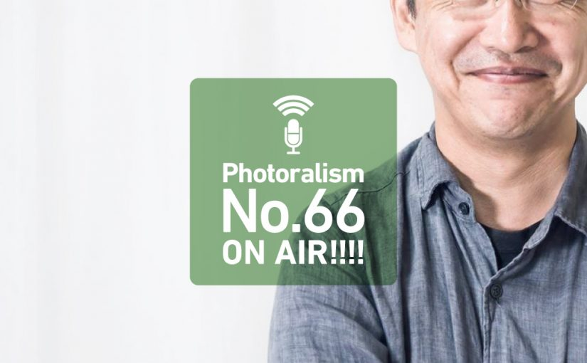 Photoralism No.66