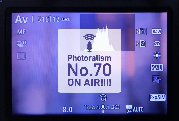 Photoralism No.70