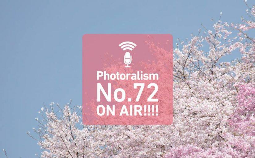Photoralism No.72