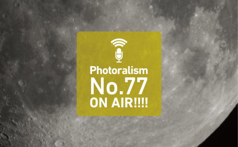 Photoralism No.77